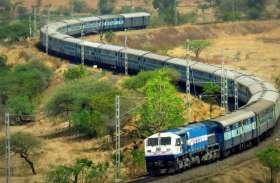 स्पीड ट्रायल में भी नहीं बनी बात: 130 पर चलाना थी, 110 पर दौड़ी ट्रेन