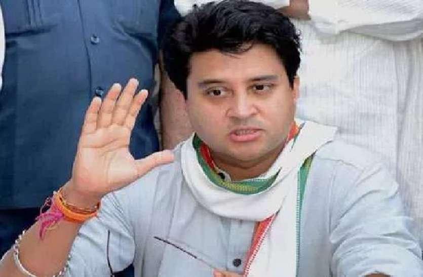 सिंधिया देंगे अब भाजपा नेताओं को प्रशिक्षण, दिल्ली से होंगे वचुर्अल कनेक्ट