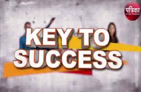 Key to Success: किसान परिवार से ताल्लुक रखने वाले इस खिलाड़ी ने क्रिकेट वर्ल्ड कप में मनवाया है अपना लोहा