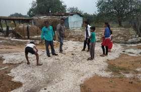 सरगुजा में बारिश के साथ जमकर गिरे ओले, फसलों को हुआ नुकसान, ओलों के बीच मस्ती करते दिखे लोग