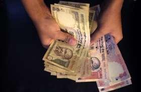 नोटबंदी के 3 वर्ष बाद अब भी यहां बदले जा रहे हैं पुराने 500 और 1000 रुपए के नोट