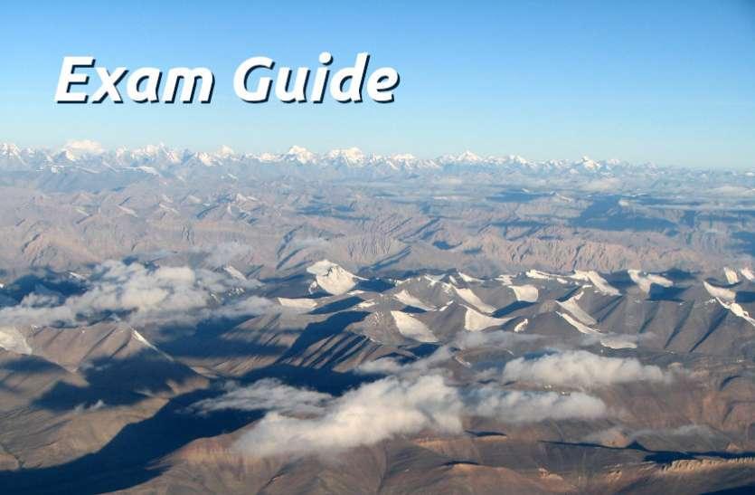 Exam Guide: इस मॉक टेस्ट से जांचे अपनी GK परीक्षा की तैयारी