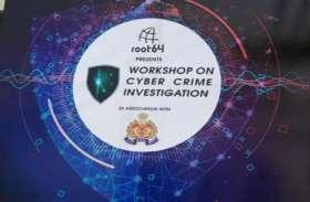 Cyber Crime बनता जा रहा चुनौती, लोगों को जागरूक करने के लिए नोएडा पुलिस ने शुरू की कार्यशाला, देखें वीडियो
