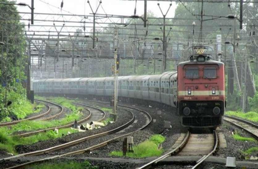 रेल यात्रियों के लिए महत्वपूर्ण खबर आज से रद्द रहेंगी कई ट्रेनें