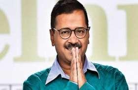 Aadmi Party ,amethi news ,Congress ,Mahatma Gandhi ,Priyanka Gandhi,कांग्रेस,झटका,पार्टी,कद्दावर नेता,शामिल,समीकरण