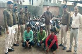 बिना नम्बर की बाइक देख की पूछताछ, तीन युवकों से चोरी की तीन बाइक बरामद