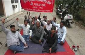 वेतन नही मिलने से नाराज बीएसएनएल कर्मियों की भूख हड़ताल