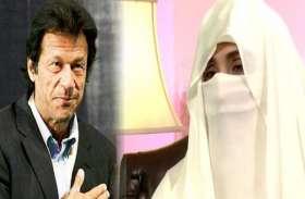पाक पीएम इमरान खान की बेगम के लिए समय पर दरवाजा नहीं खोला, 20 अफसर नपे
