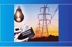 बिजली बकाया  : तय हो रहा वसूली का टार्गेट