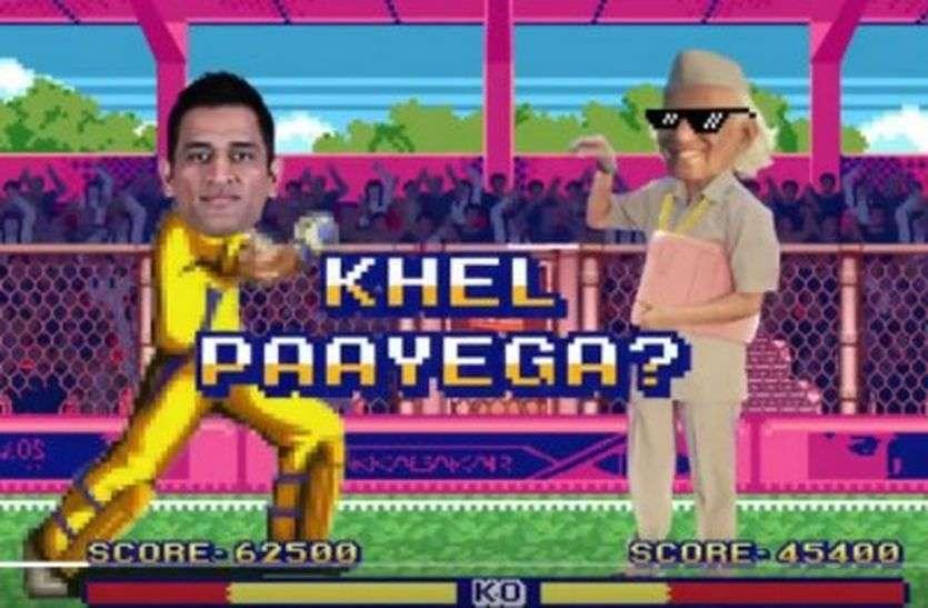 आईपीएल का बढ़ा रोमांच, नए सत्र का पहला विज्ञापन हुआ जारी, देखें वीडियो