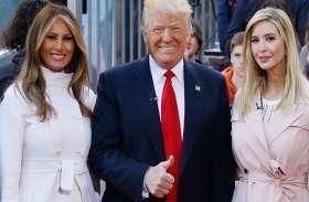 Patrika Live : आगरा पहुंचे अमेरिकी राष्ट्रपति डोनाल्ड ट्रंप, मेलानिया-इंवाका संग थोड़ी देर में करेंगे ताजमहल का दीदार