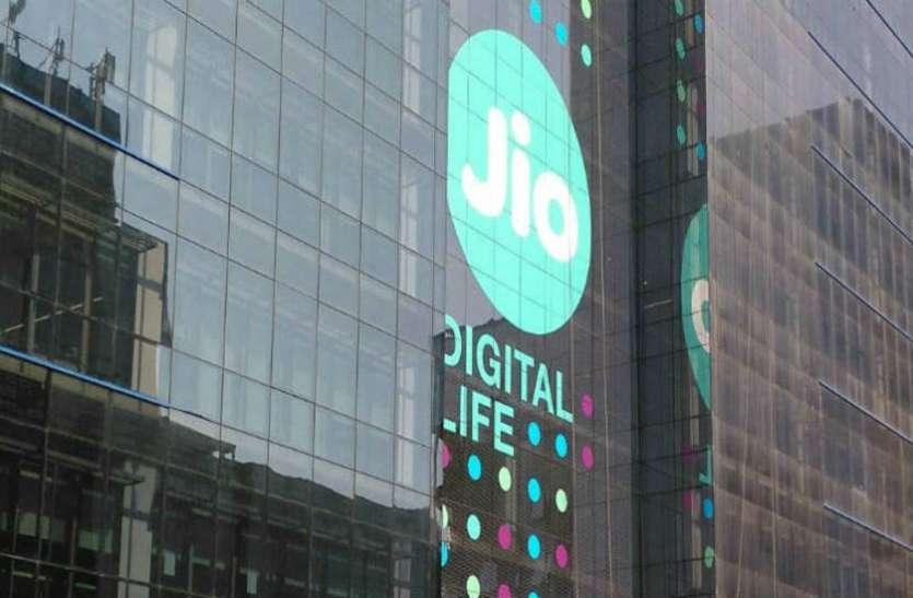 Jio ने 49 और 69 रुपये वाला नया प्लान किया लॉन्च, मिलेगा अनलिमिडेट कॉलिंग व डेटा