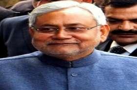 bihar news ,bihar news bihar hindi ,news ,Nitish Kuamr ,patna news,बिहार,चुनाव,सौ,सीट,एनडीए