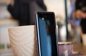 6 कैमरे वाले Nokia 9 PureView के दाम में 15,000 रुपये की कटौती, जानें नई कीमत