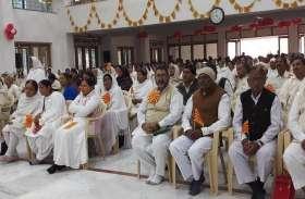व्यापर संघ के पदाधिकारियों  ने कोटा में पढ़ा दिया धर्म का पाठ