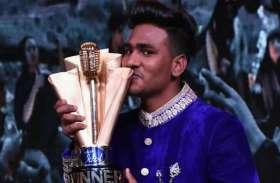 Indian Idol 11 Winner: जूता पाॉलिश करने वाले सनी हिंदुस्तानी के नाम सजा इंडियन आइडल 11 का खिताब
