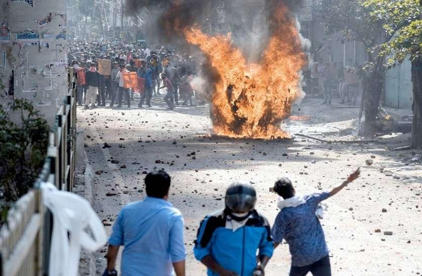 दिल्ली हिंसा के लिए सैट की गई थी टाइमिंग