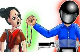 फौजी की पत्नी के आगे बदमाश हुए पस्त, ऐसे सिखाया सबक कि आप भी करेंगे तारीफ