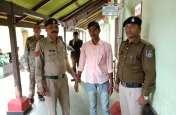 नाबालिग से बलात्कार मामले में आरोपी को १० वर्ष की सजा
