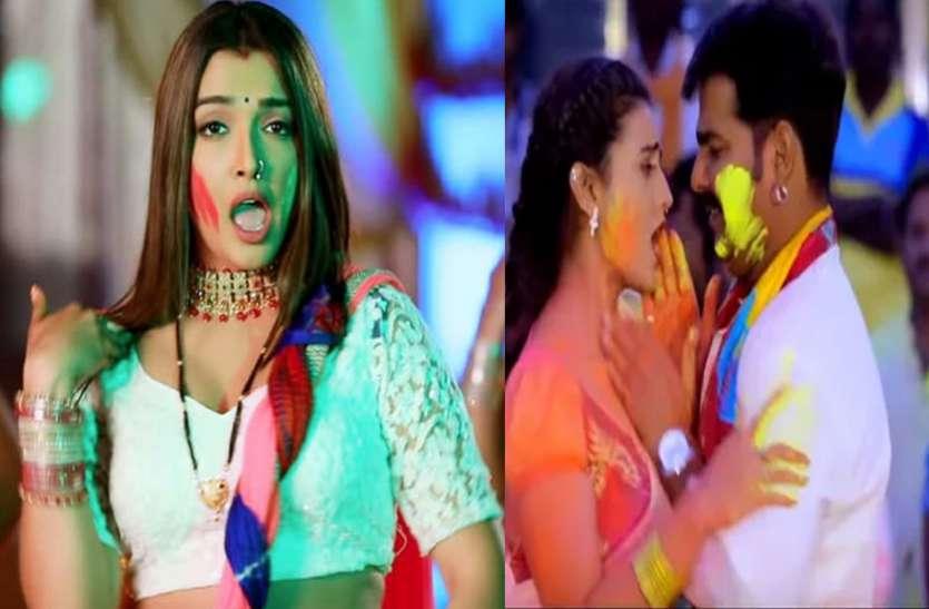 Bhojpuri Holi Song: आम्रपाली दुबे और पवन सिंह के होली गाने ने मचाई धूम, रिलीज होते ही मिले ताबड़तोड़ व्यूज