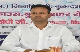 दिल्ली-अलीगढ़ के बाद यूपी के इस जिले में हाई अलर्ट पर प्रशासन, CAA के विरोध में हुआ था बवाल