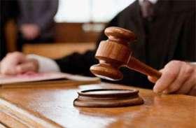 दुराचार के आरोपी को 10 साल की सजा
