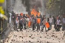 VIDEO: दिल्ली हिंसक प्रदर्शन में गोली लगने से युवक की मौत, परिजनों ने खोला बड़ा राज!
