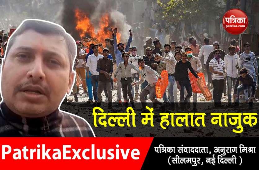 दिल्ली हिंसा में सात पत्रकार हुए घायल, पहले पूछा धर्म और फिर किया हमला