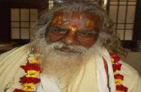 दो महीने के अंदर ही शुरू हो जाएगा श्रीराम मंदिर निर्माण: महंत नृत्यगोपाल दास