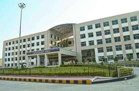 400करोड़ के इस मेडिकल कॉलेज को इस वजह से रोज लगाना पड़ता है एक अस्पताल का चक्कर