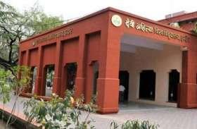 विवि भूला देशभक्ति, सैनिकों के बच्चों को नहीं दे रहे नि:शुल्क शिक्षा
