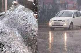 राजस्थान में सर्दी फिर देगी दस्तक, इन 12 जिलों में बारिश-ओलावृष्टि की चेतावनी