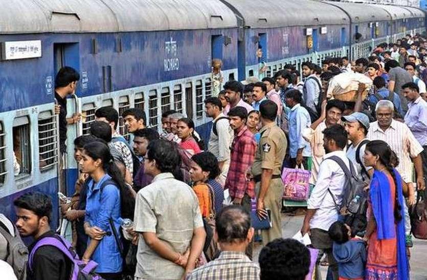 जयपुर-रींगस के बीच मेला स्पेशल ट्रेनें कल से शुरू