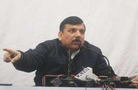 Delhi Violence: आप ने दिल्ली हिंसा के लिए अमित शाह को ठहराया जिम्मेदार