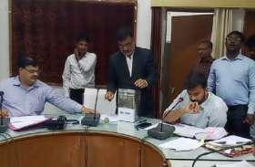 नगरीय निकाय चुनाव: नौरोजाबाद और चंदिया के वार्डों का आरक्षण