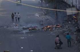 दिल्ली हिंसा : मौजपुर-जाफराबाद की सड़कें सुनसान, गलियों में जारी है तनाव