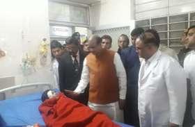 Bundi Accident : घायलों से मिलने अस्पताल पहुंचे लोकसभा स्पीकर ओम बिरला