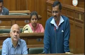 दिल्ली हिंसा में बाहरी और राजनीतिक तत्वों का हाथ, रतन लाल के परिजनों को 1 करोड़ मुआवजाः केजरीवाल