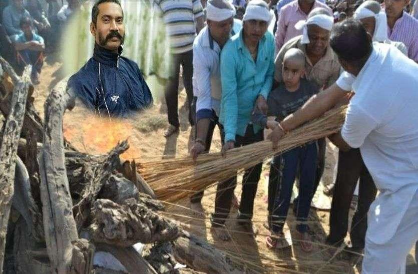 सात साल के बेटे राम ने दी शहीद रतनलाल को मुखाग्नि,  अंतिम यात्रा में हजारों लोग हुए शामिल