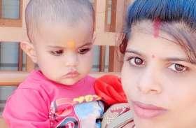 टक्कर से मां की गोद में बैठी बच्ची उछली-बुलेरो ने कुचला