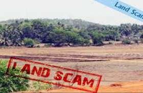 जमीन के मौखिक सौदे मेें धोखाधड़ी करना पड़ गया महंगा, अब कोर्ट में चलेगा मुकदमा