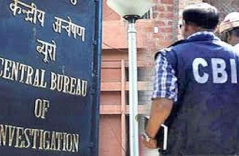 CBI को चंडीगढ़ पुलिस की रिश्वतखोर इंस्पेक्टर की तलाश, घर और दफ्तर सील