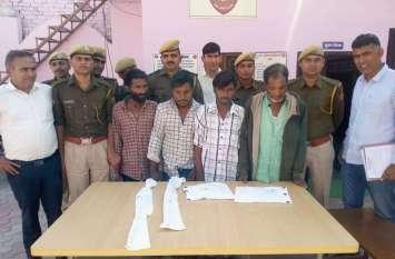 UP की छैमार गैंग के चार बदमाश जयपुर में गिरफ्तार, बना रहे थे यह योजना...