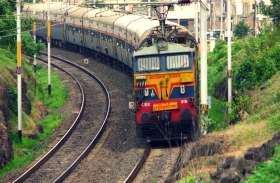 श्रमिकों के ड्रेस कोड की आड़ में रेलवे की ठेका कंपनी ने किया लाखों का हेरफेर, शिकायत पर दर्ज हुआ अपराध