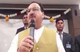 जेपी नड्डाः शहीद रतनलाल की पत्नी को मिलेगी सरकारी नौकरी