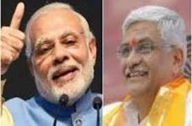 PM Narendra Modi's Dream Project जल जीवन मिशन में शेखावत भागीरथ