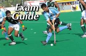 Online Exam: GK से जुड़े समसामयिक प्रश्न