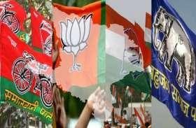 यूपी की राजनीति: पूर्वांचल में परंपरागत वोटों के लिये गढ़े जा रहे हैं नए राजनैतिक समीकरण