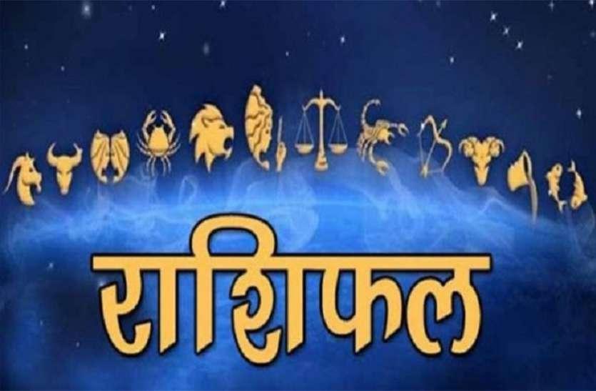 Aaj ka Rashifal: Keep restraint on speech, otherwise big loss can happen. thumbnail