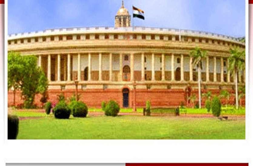 Demand for sending Rajya Sabha to SC, ST leader in Congress thumbnail
